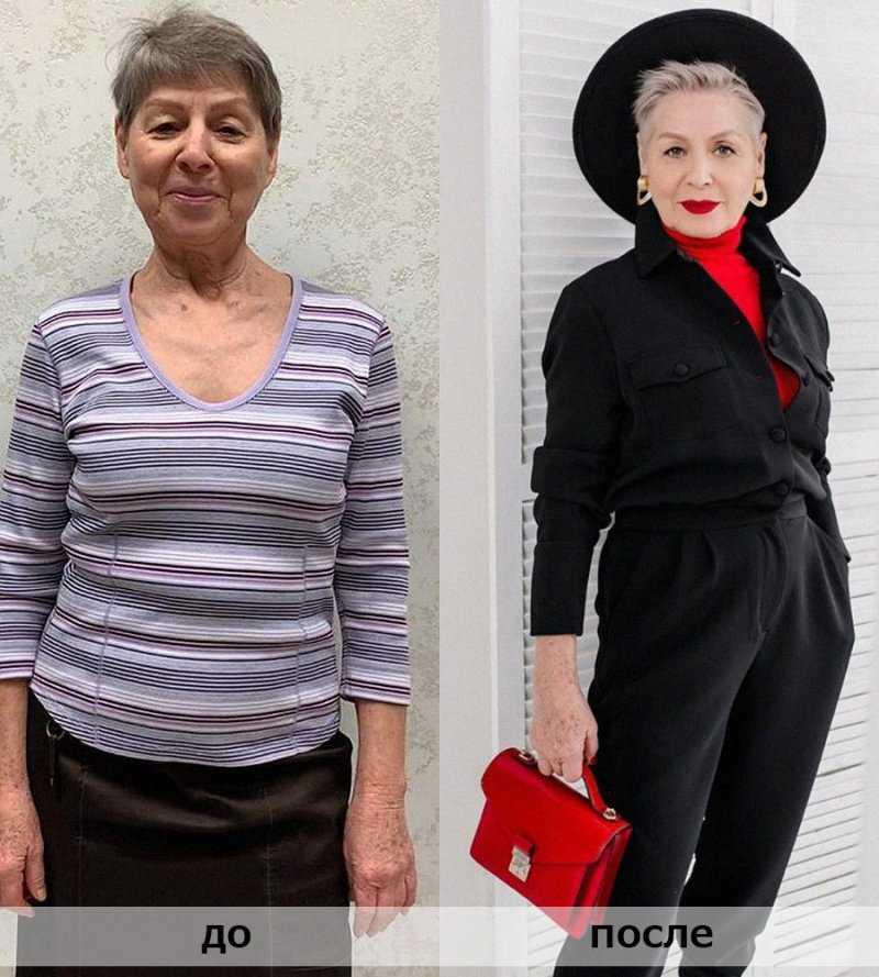 Преображение женщин в возрасте: Нелли Борисовна, 71 год