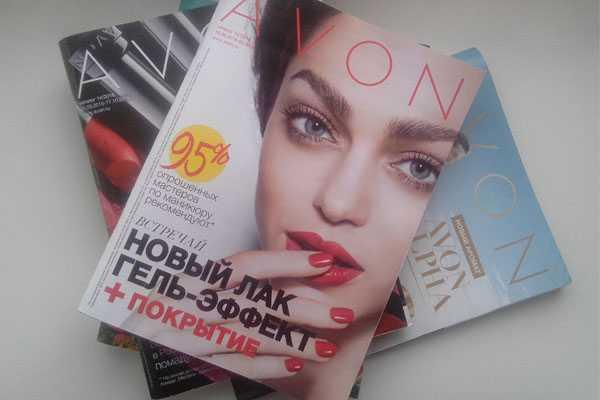 Косметика Avon: за или против?