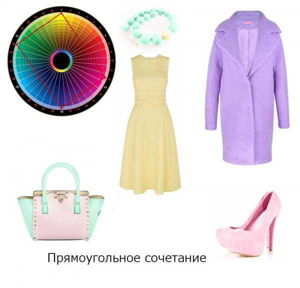 Сочетание в одежде четырех цветов