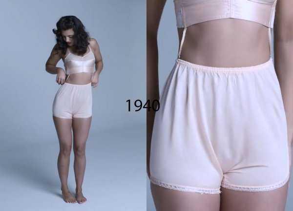 Женское бельё 1940 годов